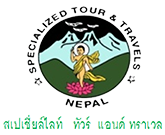 Specialized Travel and  Tours
